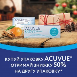 ACUVUE OASYS 1-Day with HydraLuxe (60 шт.)