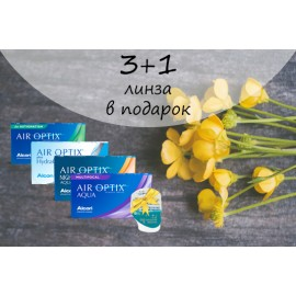 Акция! Air Optix plus HydraGlyde 4 линзы по цене 3-х