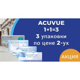 Акция на Acuvue Oasys for Astigmatism!