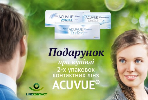 acuvue_x2